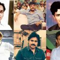 Tollywood Industry Hits