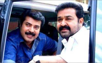 Malayalam Industry Hits